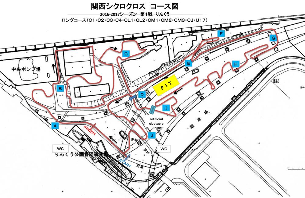 f:id:kansai_cyclocross:20161021165154j:plain