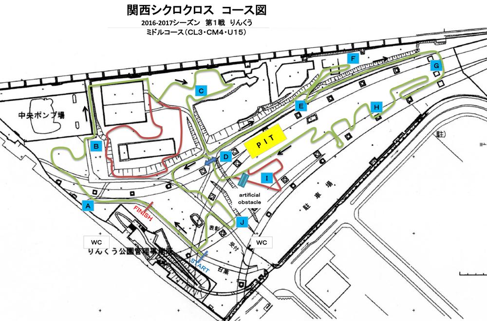 f:id:kansai_cyclocross:20161021165200j:plain