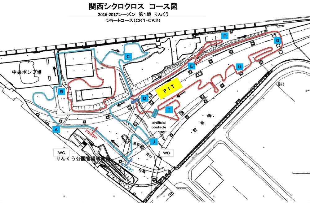 f:id:kansai_cyclocross:20161021165205j:plain