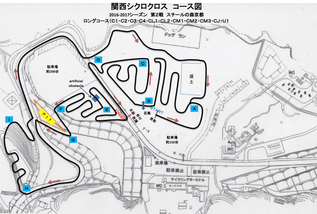 f:id:kansai_cyclocross:20161028000048j:plain