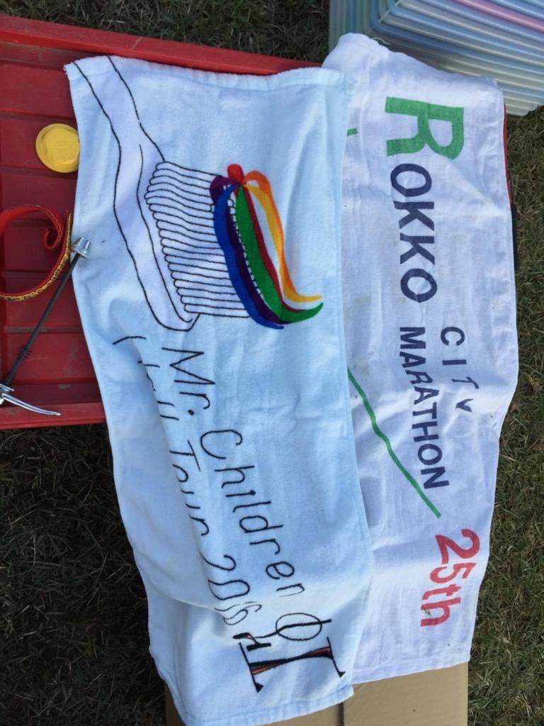 f:id:kansai_cyclocross:20161030192447j:plain