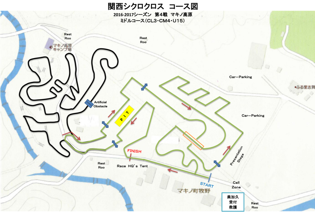 f:id:kansai_cyclocross:20161103170052j:plain