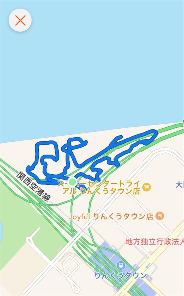 f:id:kansai_cyclocross:20161112201231j:image