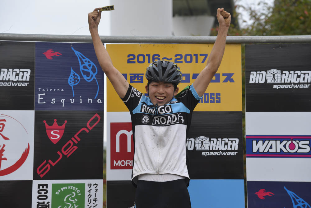 f:id:kansai_cyclocross:20161115213213j:plain