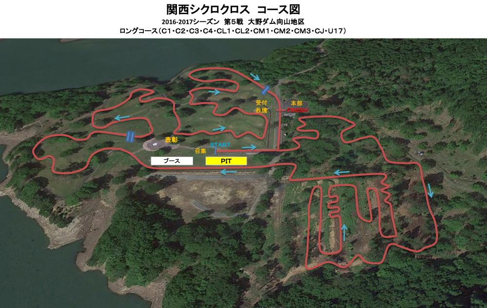 f:id:kansai_cyclocross:20161127124229j:plain