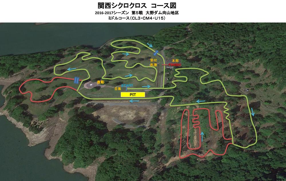f:id:kansai_cyclocross:20161127124238j:plain