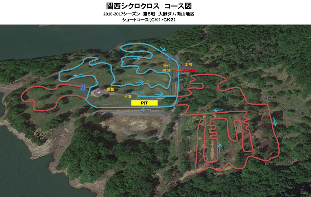f:id:kansai_cyclocross:20161127124249j:plain