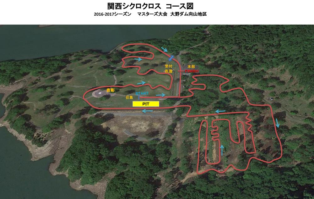 f:id:kansai_cyclocross:20161127124255j:plain
