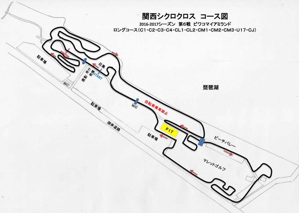 f:id:kansai_cyclocross:20161127124710j:plain