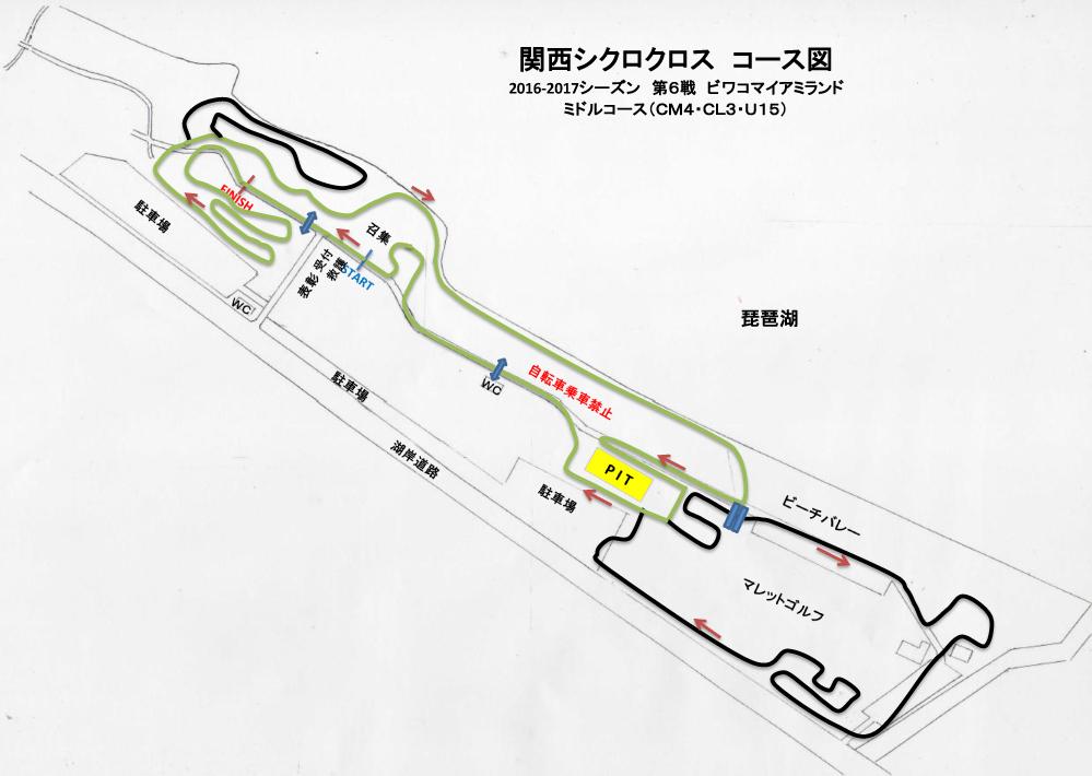 f:id:kansai_cyclocross:20161127124714j:plain