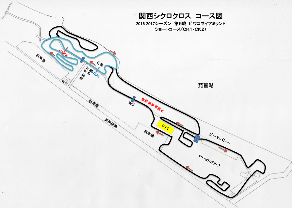 f:id:kansai_cyclocross:20161127124719j:plain