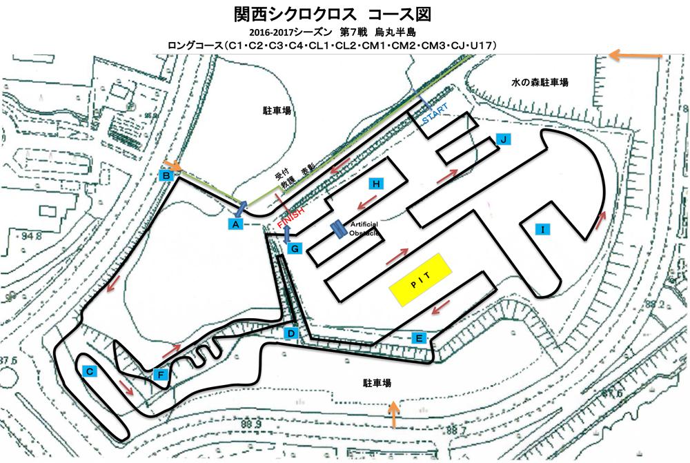 f:id:kansai_cyclocross:20161219113847j:plain