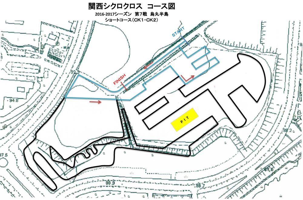 f:id:kansai_cyclocross:20161219113857j:plain