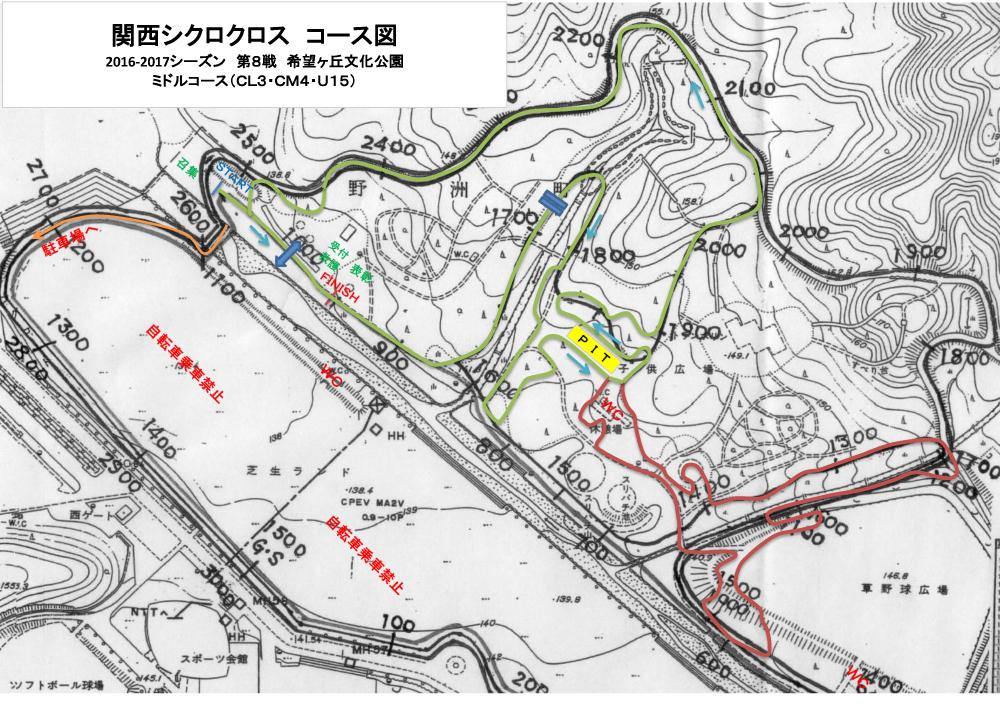 f:id:kansai_cyclocross:20161219114016j:plain