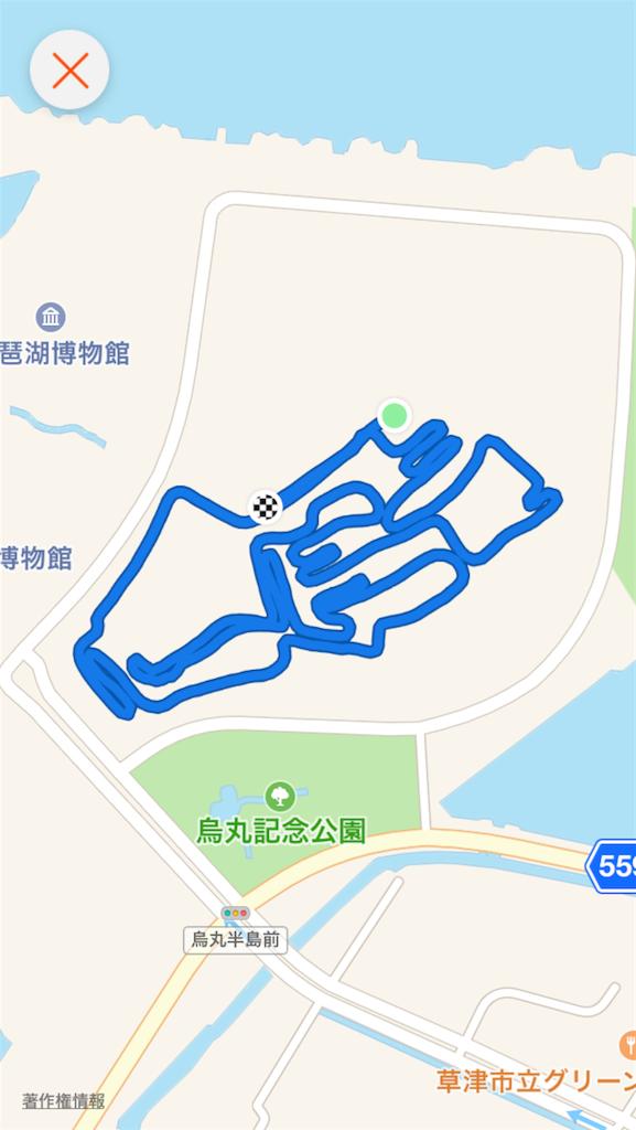 f:id:kansai_cyclocross:20161224153840p:image