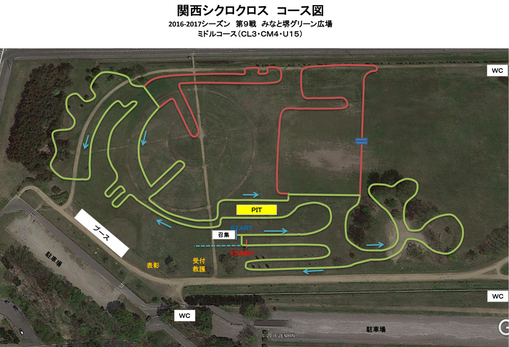 f:id:kansai_cyclocross:20170107203253j:plain