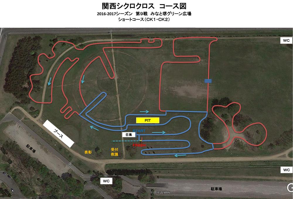 f:id:kansai_cyclocross:20170107203256j:plain