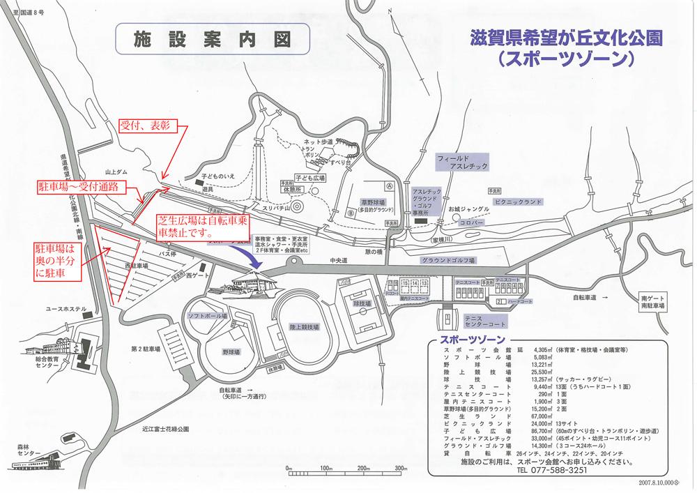 f:id:kansai_cyclocross:20170107213057j:plain