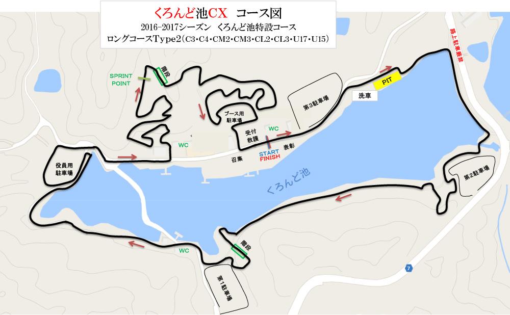 f:id:kansai_cyclocross:20170116112520j:plain