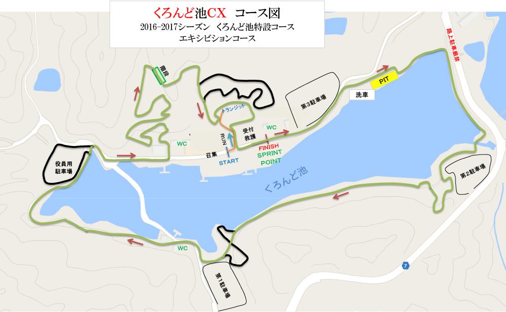 f:id:kansai_cyclocross:20170116112530j:plain