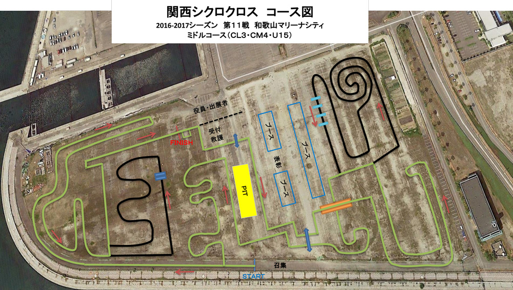 f:id:kansai_cyclocross:20170130175745j:plain