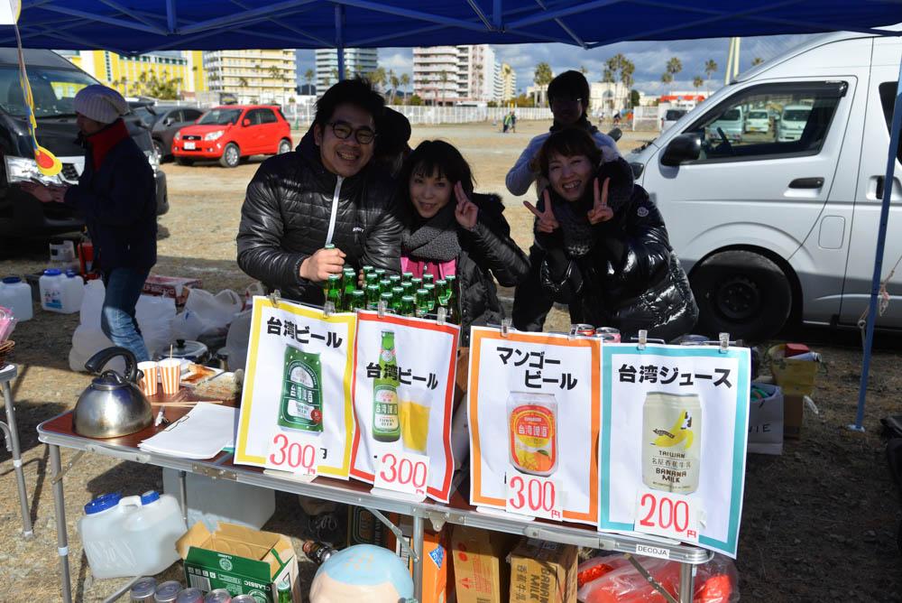 f:id:kansai_cyclocross:20170213184447j:plain