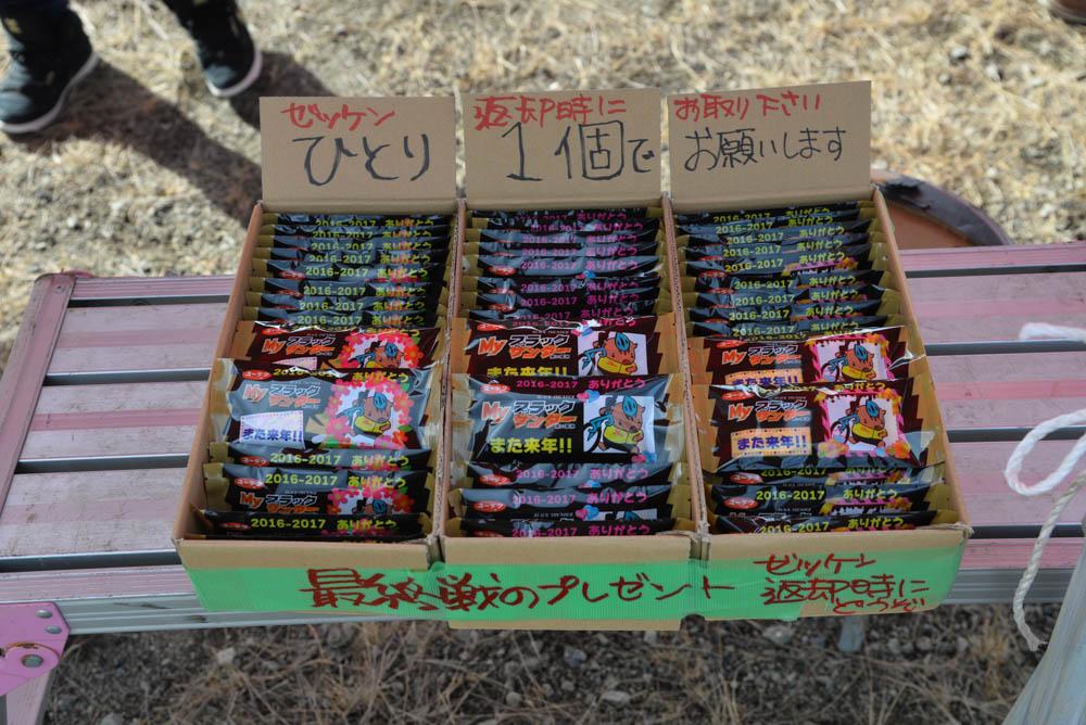 f:id:kansai_cyclocross:20170213184453j:plain