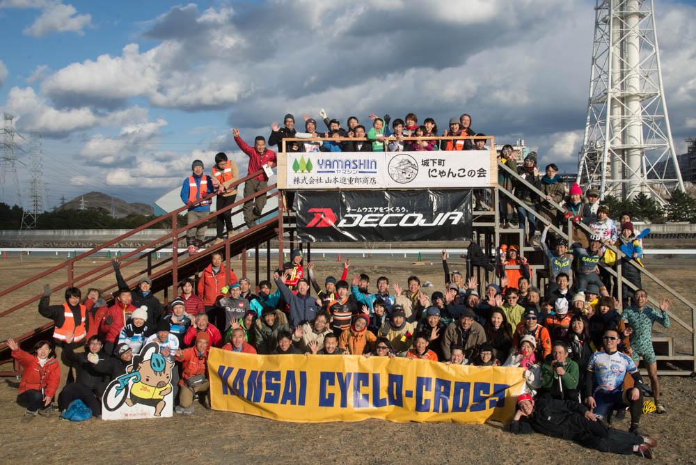 f:id:kansai_cyclocross:20170213185417j:plain