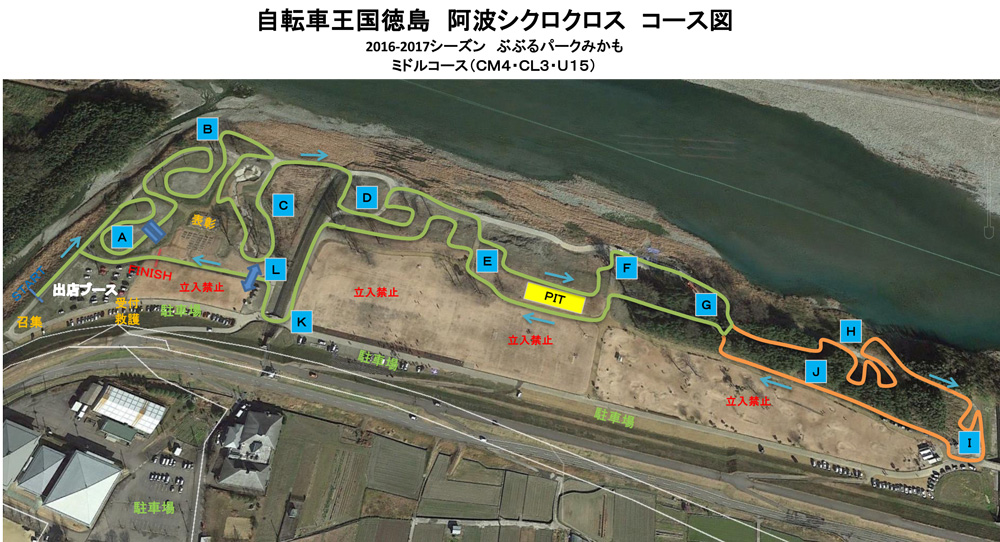 f:id:kansai_cyclocross:20170220172352j:plain
