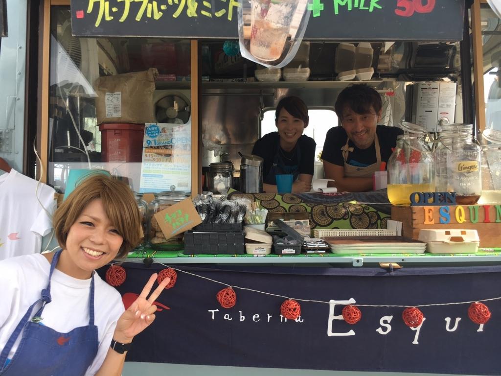 f:id:kansai_cyclocross:20171024171645j:plain