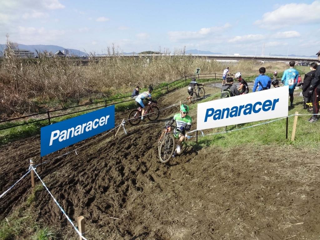 f:id:kansai_cyclocross:20171025222430j:plain