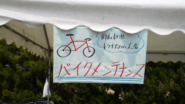 f:id:kansai_cyclocross:20171025224153j:plain
