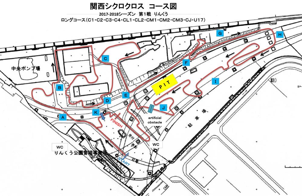 f:id:kansai_cyclocross:20171026135326j:plain