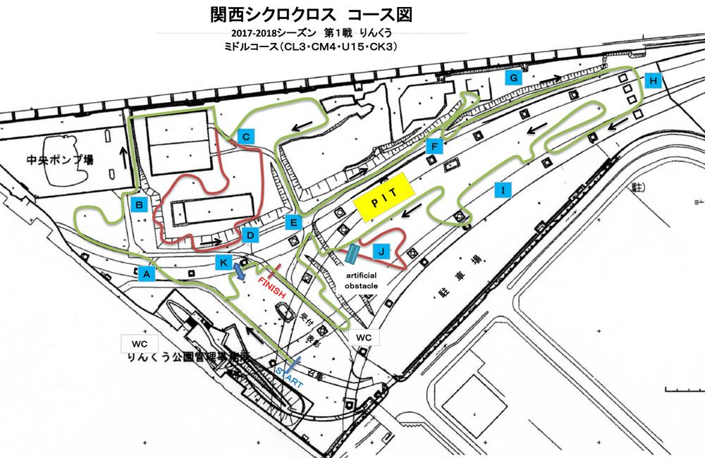 f:id:kansai_cyclocross:20171026135331j:plain