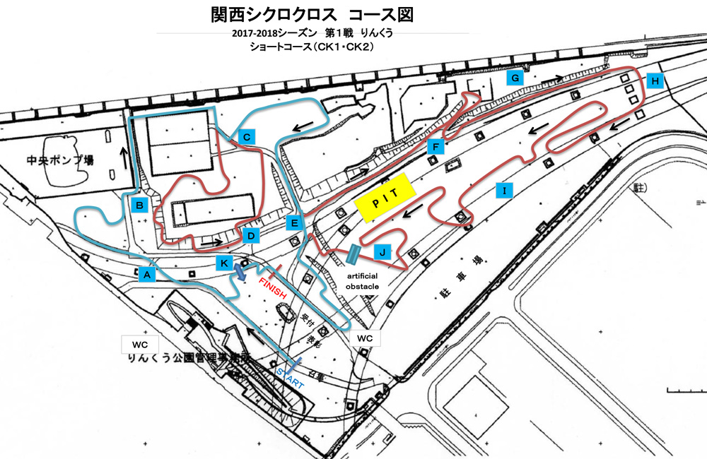 f:id:kansai_cyclocross:20171026135335j:plain