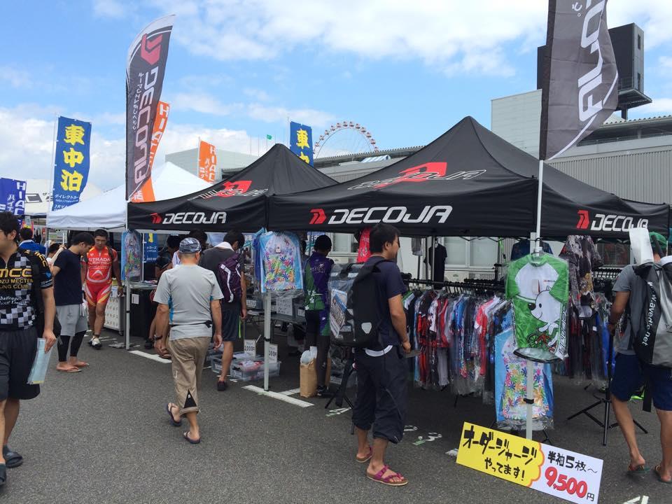 f:id:kansai_cyclocross:20171028111004j:plain