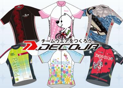 f:id:kansai_cyclocross:20171028111009j:plain