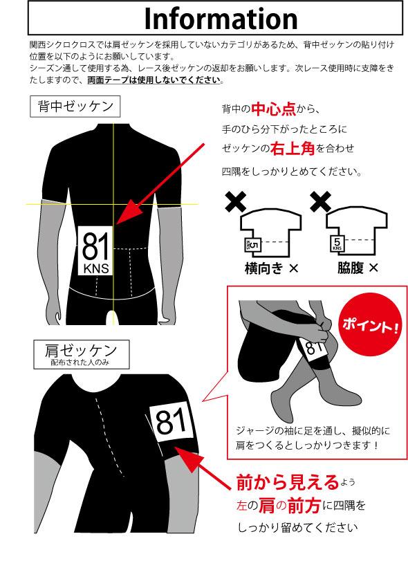 f:id:kansai_cyclocross:20171028221152j:plain