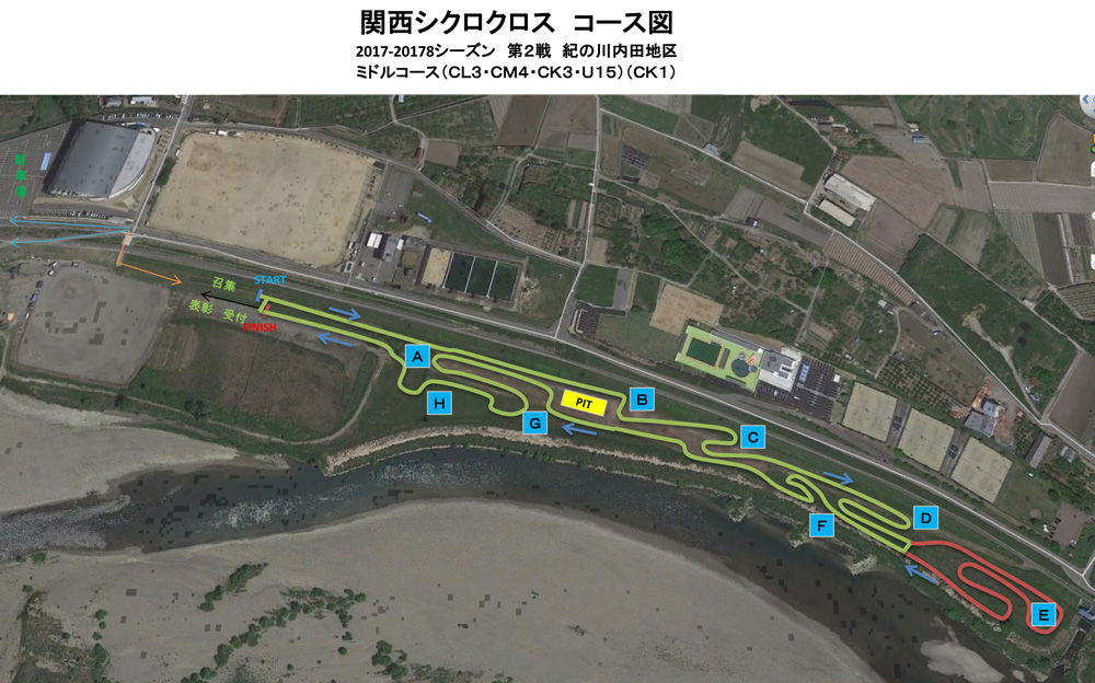f:id:kansai_cyclocross:20171031142931j:plain