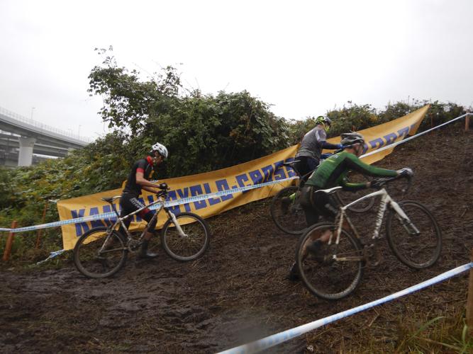 f:id:kansai_cyclocross:20171101135848j:plain