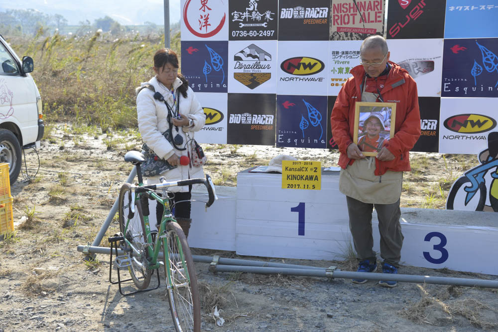f:id:kansai_cyclocross:20171109003052j:plain