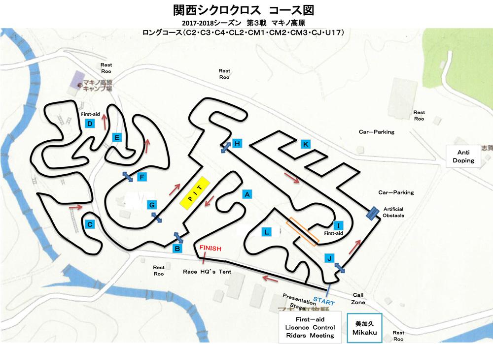 f:id:kansai_cyclocross:20171114124947j:plain