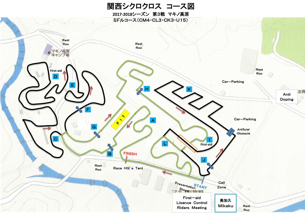 f:id:kansai_cyclocross:20171114124951j:plain