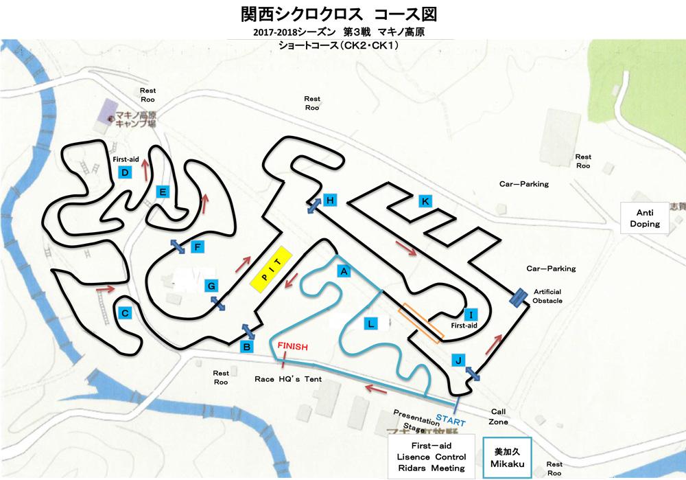 f:id:kansai_cyclocross:20171114124955j:plain