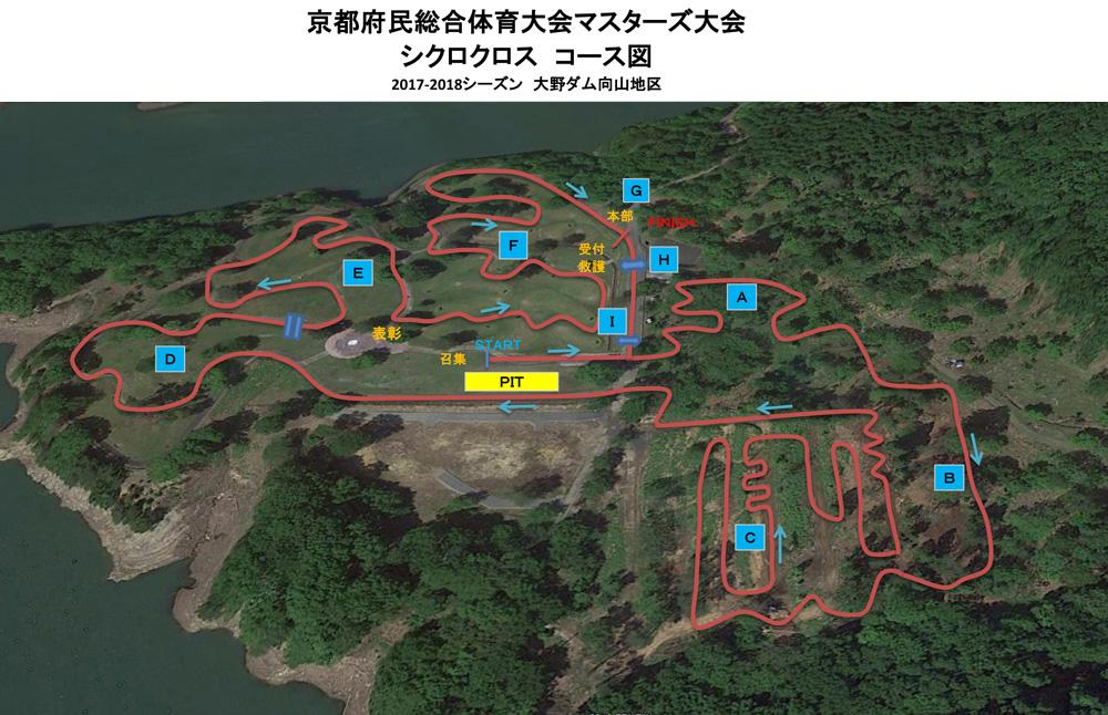 f:id:kansai_cyclocross:20171126213055j:plain