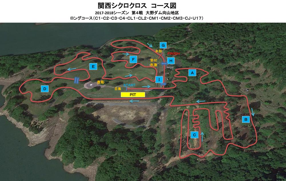 f:id:kansai_cyclocross:20171126213102j:plain