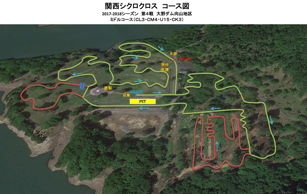 f:id:kansai_cyclocross:20171126213107j:plain