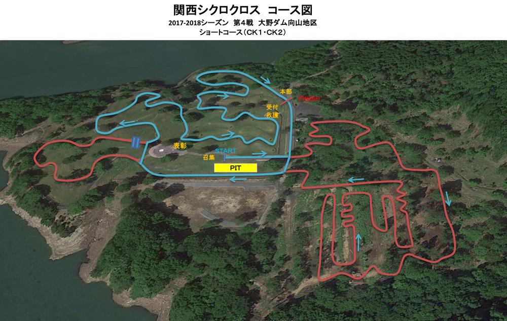 f:id:kansai_cyclocross:20171126213111j:plain