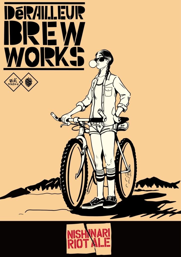 f:id:kansai_cyclocross:20171201114416j:plain
