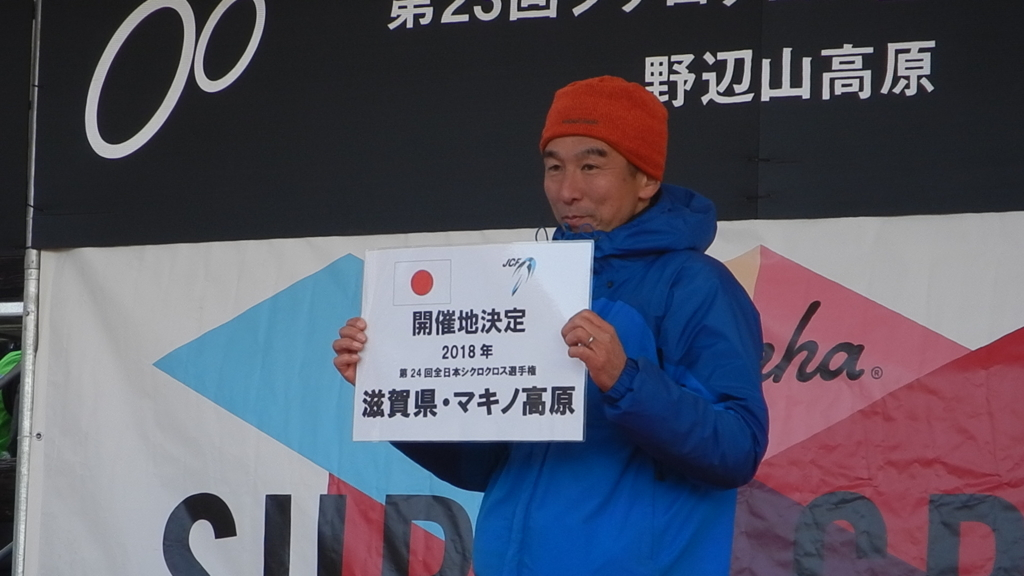 f:id:kansai_cyclocross:20171211201329j:plain